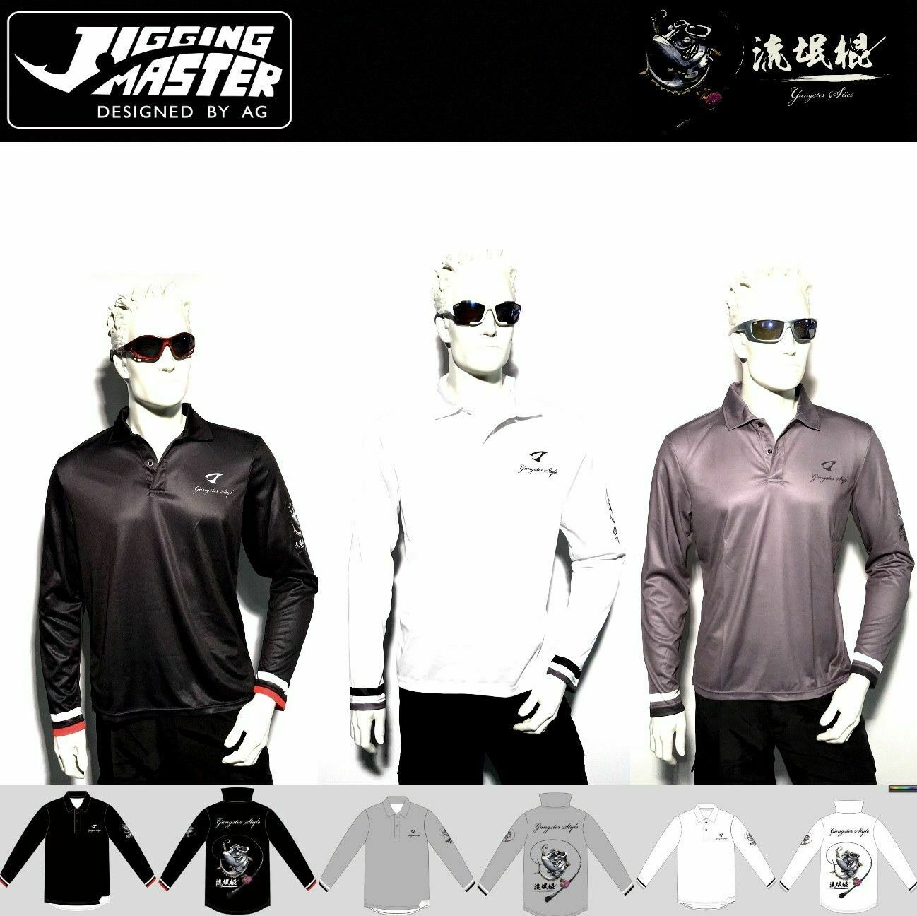 JIGGING MASTER GANGSTER STYLE LONG SLEEVE POLO SHIRT