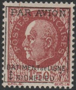 FRANCE-STAMP-TIMBRE-POSTE-AERIENNE-MILITAIRE-N-3-034-PETAIN-1F50-034-NEUF-xx-TTB