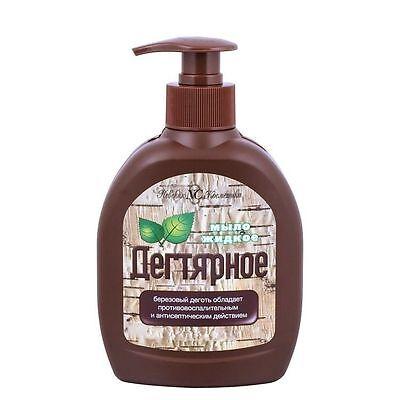 Health & Beauty Liquid Teerfseife 300 Ml Natural Birkenteer Soap Body Care By Scientific Process Other Bath & Body Supplies