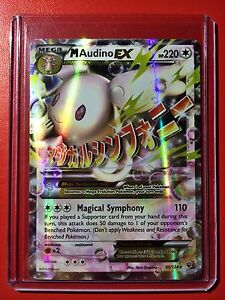 Pokemon-card-M-Audino-EX-XY-Fates-Collide-85-124-Mega-Ultra-Rare-Holo-B-amp-W-Go