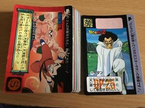 Carte-Dragon-Ball-Z-DBZ-Carddass-Hondan-Part-15-Reg-Set-1993-MADE-IN-JAPAN