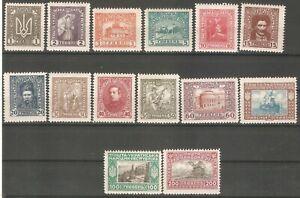 Ukraine-Russie-1920-guerre-civile-autrichienne-Vienne-question-I-XIV-set-complet-neuf-sans-charniere