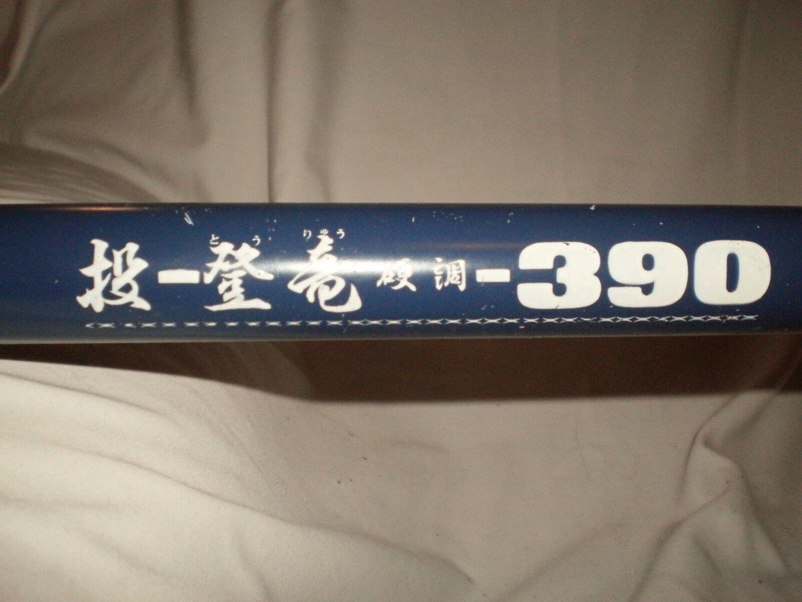 Vintage Fuji Surf Rod / Very Rare