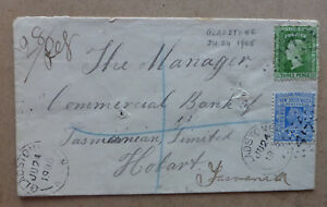 1905-NSW-GLADSTONE-REGISTERED-COVER-BARRED-NUMBER-417