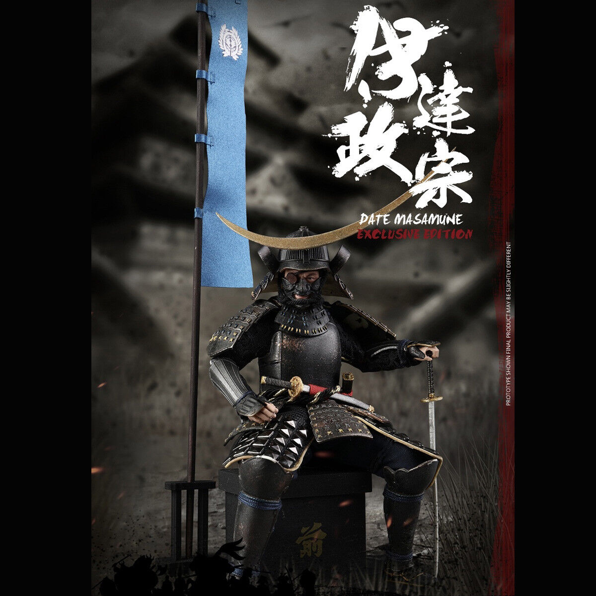1 12 COOMODEL NO.PE007 PALM EMPIRES - DATE MASAMUNE Collectible Figure Exclusive