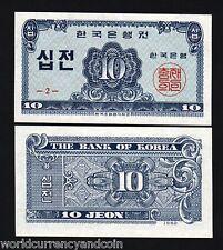 KOREA SOUTH 10 JEON P28 1962 CUTE LITTLE UNC CURRENCY KOREAN MONEY BILL BANKNOTE