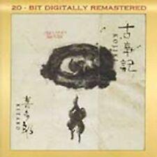 JUST REDUCED! 15%OFF! Kojiki by Kitaro (SACD-Domo Records)