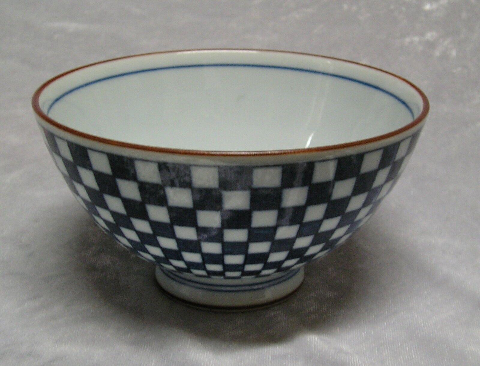 5er - Set Japanische Teeschalen Schale Japan Sumi  versch. Motive      Elegante und robuste Verpackung