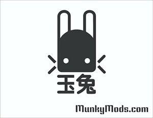 Destiny-Jade-Rabbit-Computer-PC-Case-Window-Applique-Decal-Color-Choices