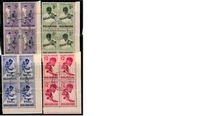 P-N-G-1964-Health-Services-Used-Block-of-4-Stamps-Set-PNG57-60BKUSED
