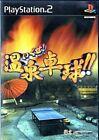 Ps2 Ikuze Hot Springs Table Tennis