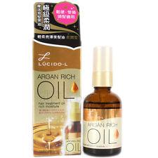 LUCIDO-L Japan Argan Rich Oil Hair Treatment Oil (60ml/2 fl.oz.) - Rich Moisture
