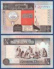KUWEIT / KUWAIT 1/4 Dinar L.1968 (1994) UNC  P.23 f