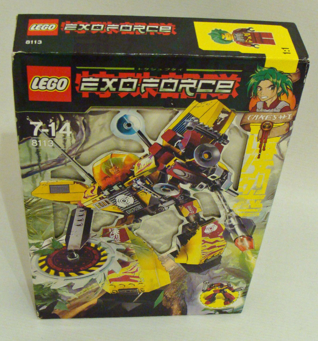 LEGO ® EXO FORCE 8113-aussault Tiger 7-14 anni 163 PEZZI NUOVO NEW