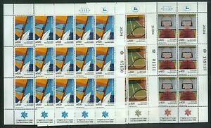Israel 910-912, MNH, 12th Maccabiah Games, Bale 914-916, 1985 Full Sheets