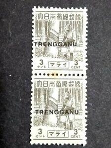 Malaya-1943-Japanese-Occupation-Overprint-Trengganu-On-3c-Pair-2v-MNH