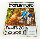 Transmoto Dirt Bike Magazine July August 2015 - Issue #51