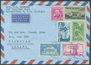 USA-TO-USA-ISRAEL-Air-Mail-Cover-1954-w-Seal-VERY-GOOD