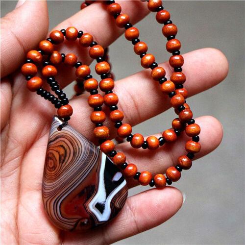 Madagascar Banded Agate Hand-Carved Feng Shui Amulet Necklace Pendant *Random*