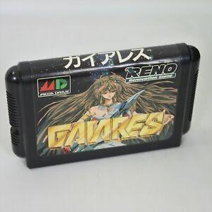 Mega Drive GAIARES Cartridge Only Sega 2564 mdc