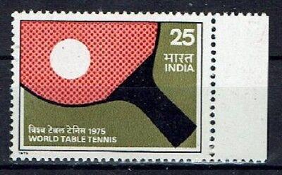 Trend Mark Indien Minr 619 Postfrisch ** To Enjoy High Reputation In The International Market India (1947-now)