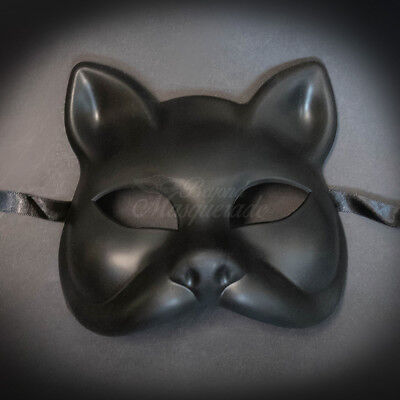 Gato Cat Blank Masquerade Mask - Venetian Cosplay Costume W7340 Black