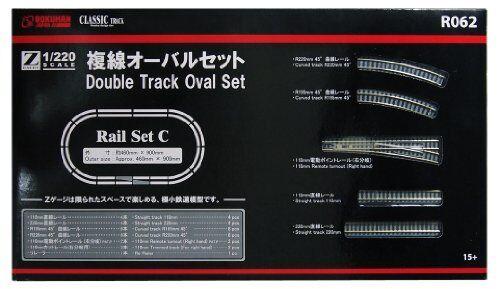 Rokuhan R062 Rail Set C Double Track Oval Set 1//220 Z Scale w//Tracking# JAPAN FS