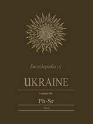Encyclopedia of Ukraine