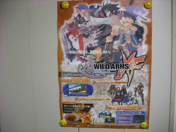 WILD ARMS OFFICIAL PROMO POSTERS PSP COOL PIECE 100% OFFICIAL AND LEGIT!