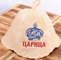 Sauna Hat . 100 % Wool Felt. Made In Europe. No China.