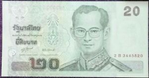 Thailand-20-Bahts-uncirculate-bank-note