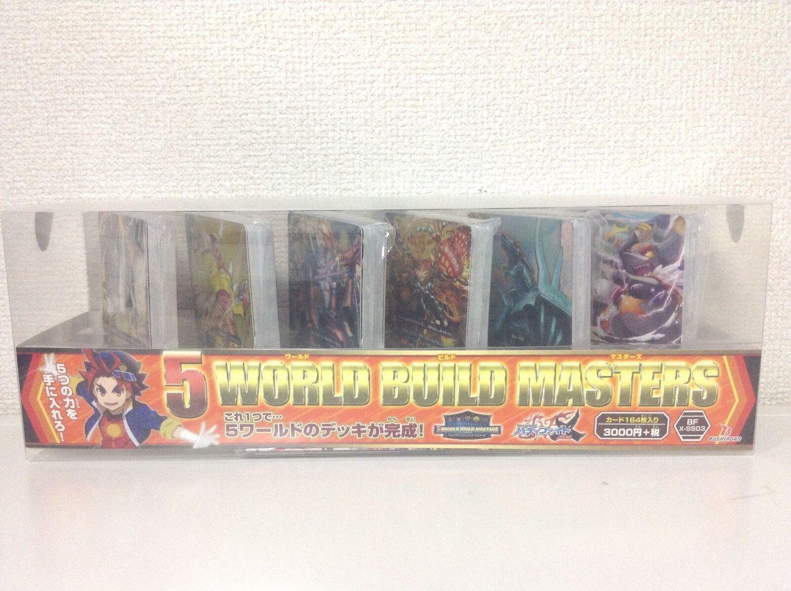 26282 BF-X-SS03 Future Card Buddyfight Bats 5 WORLD BUILD BUILD BUILD MASTERS BOX dc5841