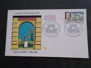 FRANCE-1967-FDC-1-JOUR-CELEBRITE-039-G-RAMON-ECOLE-VETERINAIRE-VF