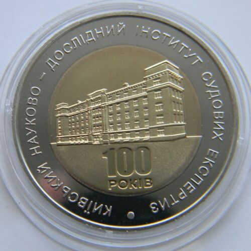 KYIV FORENSIC SCIENCE INSTITUTE 100 Year Ukraine 2013 Bimetal Low Mintage Coin