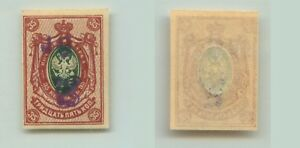Armenia 1919 SC 128 mint imperf inverted surcharge . rt9413