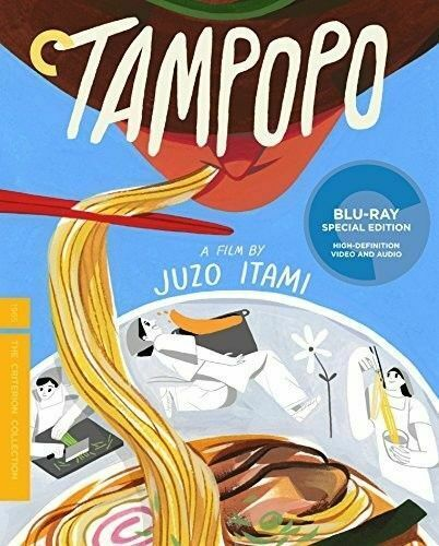 Tampopo (The Criterion Collection, Mastered in 4K) BLU-RAY NEW