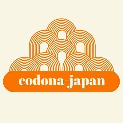 codona-japan