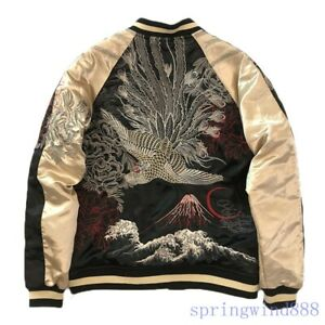 Men/'s Satin Embroidery REVERSIBLE Souvenir Flight Jacket Japanese Sukajan Coat