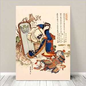 "Traditional Japanese Art ~ CANVAS PRINT 18x12"" ~ People Pouring Sake"