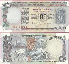 INDIA 100 RUPEE AGRICULTURE ISSUE SIGN MALHOTHRA UNC # 237