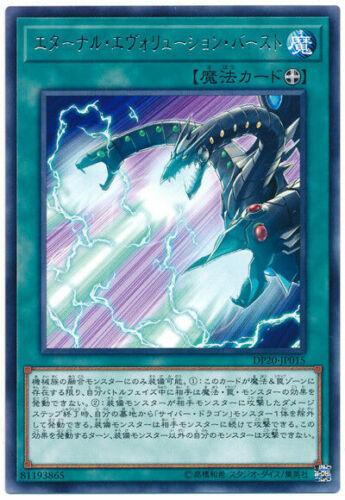 DP20-JP015 Super Strident Blaze Rare Yugioh Japanese