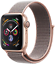Apple-Watch-Series-4-Various-Sizes-Colours-GPS-and-Cellular-Available miniature 9