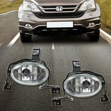 Chrome Clear Bumper Driving Fog Lights Lamps+Switch for 2010-2011 Honda CRV CR-V
