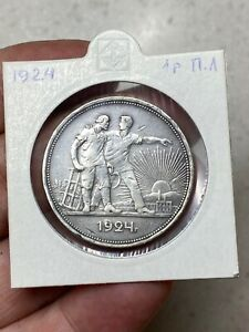 coin 1 ruble 1224 USSR original silver