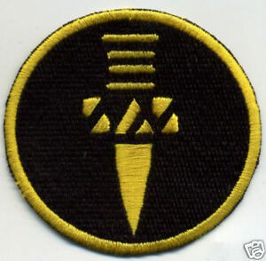 3-034-Fully-Embroidered-GI-Joe-Action-Force-Iron-on-Patch-SAS-Special-Air-Service