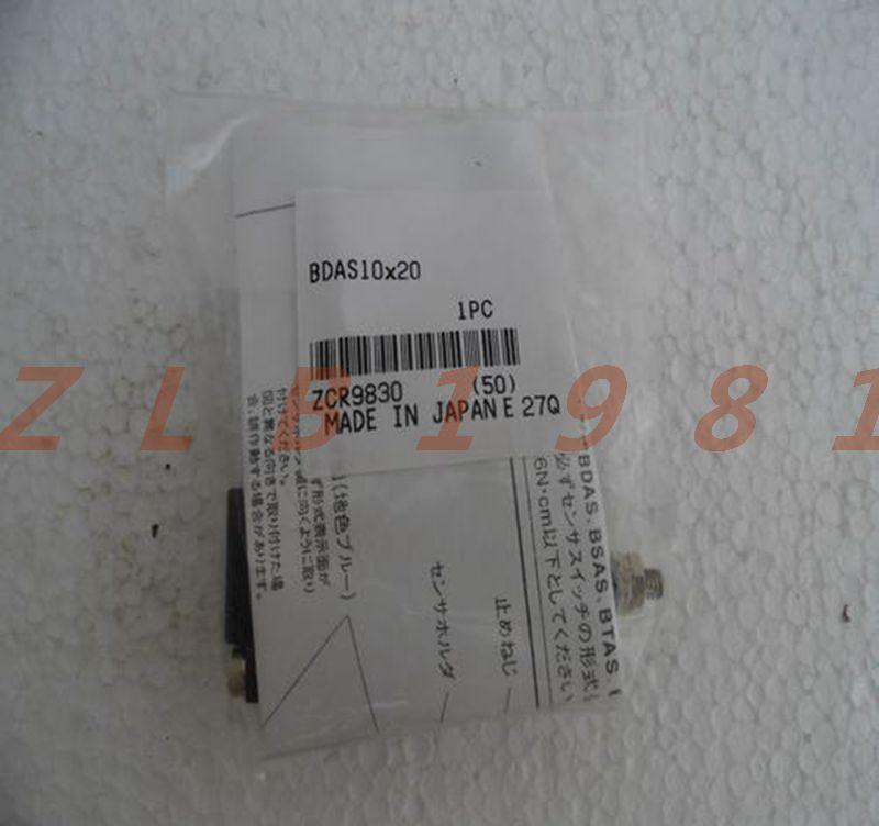 ONE NEW- KOGANEI cylinder BDA10 20