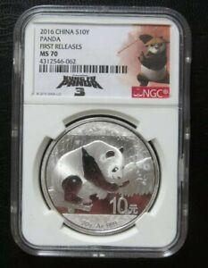 2016-China-10-Yuan-Panda-Silver-1-Oz-NGC-MS70-with-Kung-Fu-Panda-3-logo-039-Rare-039