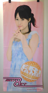 Morning-Musume-Kamei-Eri-Micro-Fibra-Deporte-Toalla-8-Vencer-Japones-Idol
