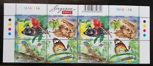 [SJ] Singapore Fun With Nature 2006 Butterfly Frog Reptiles Pitcher (stamp) MNH