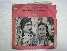 CHUNDADI ODHI TARA NAMIN AVINASH VYAS GUJRATI FILM rare EP RECORD vinyl 1978 VG+